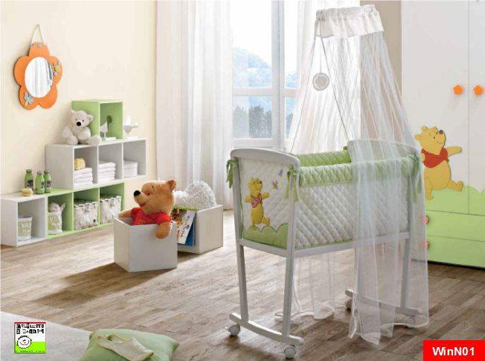 Micuna camerette lettino neonato mondo convenienza lettino for Arredamento neonato
